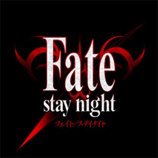 Windows Anime Wallpaper Fate Stay Night Wikipedia
