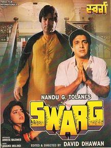 Swarg - Wikipedia, the free encyclopedia