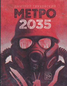 Metro 2033 Wallpaper Hd Metro 2035 Wikipedia