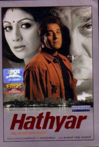 Download Hathyar (2002) WEBHD 720p 600MB