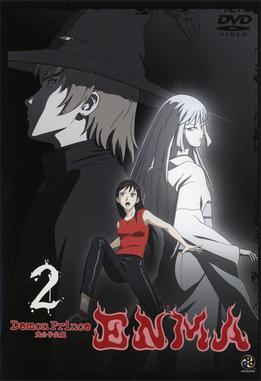 K Anime Wallpaper Demon Prince Enma Wikipedia