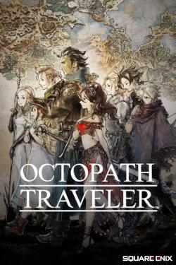 Japanese Art Wallpaper Hd Octopath Traveler Wikipedia