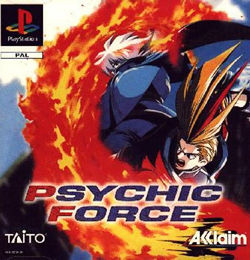 3d Video Wallpaper Player Psychic Force Wikipedia
