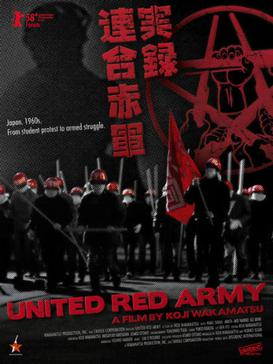 Japan Wallpaper Hd Iphone United Red Army Film Wikipedia