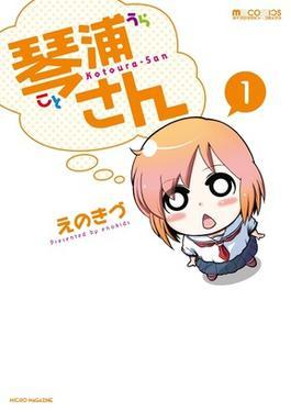 Anime Girl Funny Wallpaper Kotoura San Wikipedia