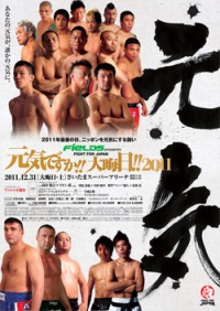 A poster or logo for Fight For Japan: Genki Desu Ka Omisoka 2011.
