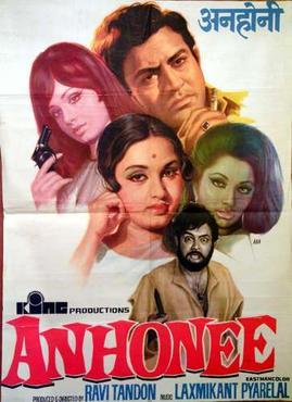 manmohan singh wiki in hindi bhojpuri actress name list with