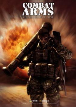 Terror Wallpaper Hd Combat Arms Video Game Wikipedia