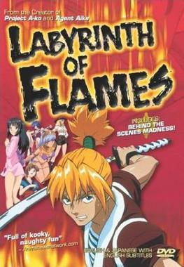 Anime Romance Wallpaper Labyrinth Of Flames Wikipedia