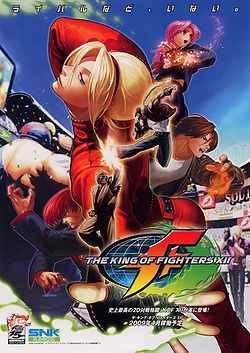 Ronaldinho Quotes Wallpaper The King Of Fighters Xii Wikipedia
