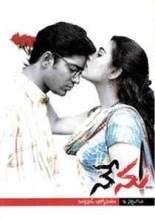 Allari Naresh Nenu Movie Songs Video Download