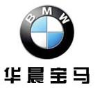 Classic BMW Plano Serving Dallas Allen Richardson Frisco TX