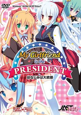 Wallpaper Engine Gun Anime Girl My Girlfriend Is The President Wikipedia