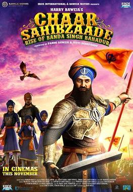 Wallpaper Quotes Hindi Chaar Sahibzaade Rise Of Banda Singh Bahadur Wikipedia