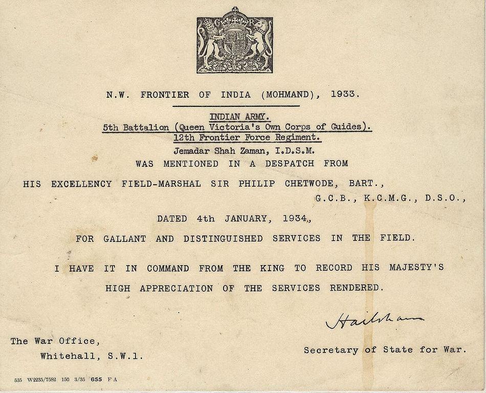 FileAppreciation letter by Kingjpg - Wikipedia