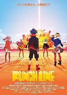 Anime Rain Wallpaper Punch Line Wikipedia