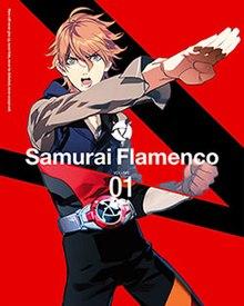 Moe Ninja Girls Wallpaper Samurai Flamenco Wikipedia