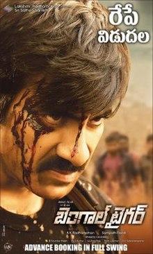 Bengal Tiger Telugu film poster.jpg