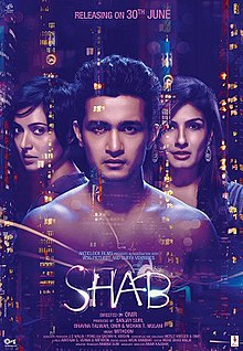 Hd Wallpapers O Shab Film Wikipedia