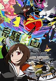 Hd Wallpaper Girl Cute Kyōsōgiga Wikipedia