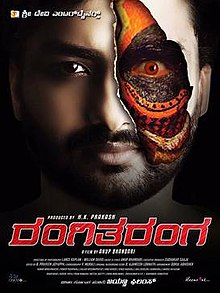 Free Car Hd Wallpapers Download Rangitaranga Wikipedia