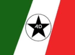 http://i0.wp.com/upload.wikimedia.org/wikipedia/en/thumb/5/53/Alliance_for_Democracy_-_Nigeria_-_logo.png/150px-Alliance_for_Democracy_-_Nigeria_-_logo.png?resize=254%2C186