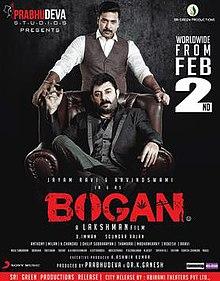 Full Hd Wallpaper Search Bogan Film Wikipedia