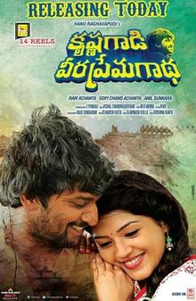 Krishna Gadi Veera Prema Gaadha Telugu poster.jpg