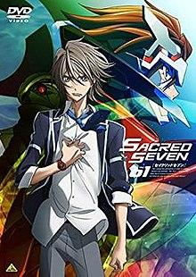 Amnesia Anime Wallpaper Sacred Seven Wikipedia
