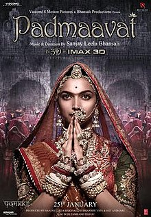 Padmaavat poster.jpg