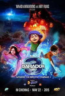 The Smurfs 2 3d Live Wallpaper 3 Bahadur Wikipedia