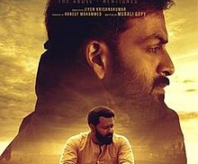 Tiyaan Movie Poster.jpg