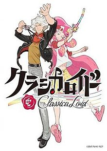 Cartoon Girl Wallpaper Classicaloid Wikipedia