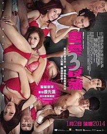 Lan Kwai Fong 3 poster.jpg