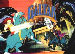 Animated Underwater Wallpaper Galtar And The Golden Lance Wikipedia