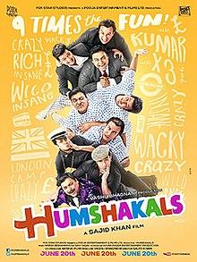 Hd Wallpaper Co Humshakals Wikipedia