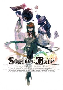 Girl Wallpaper For Iphone 4 Steins Gate Wikipedia