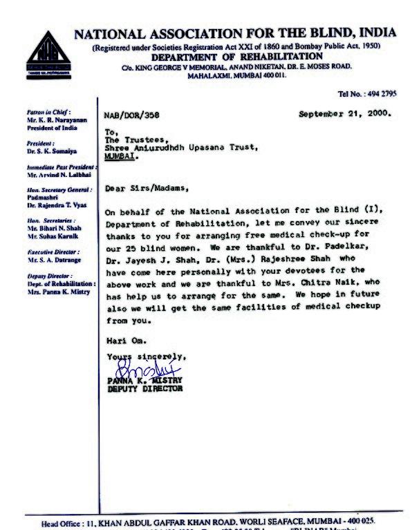 trust cover letter