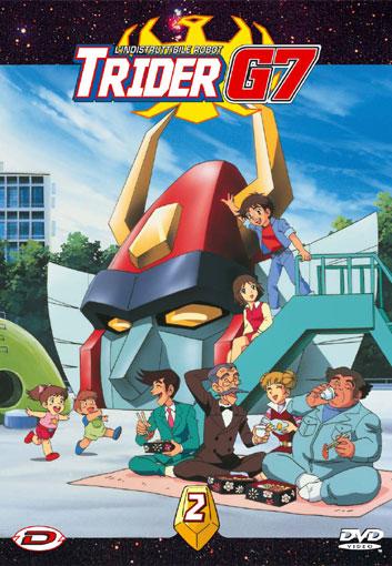 K Anime Wallpaper Trider G7 Wikipedia