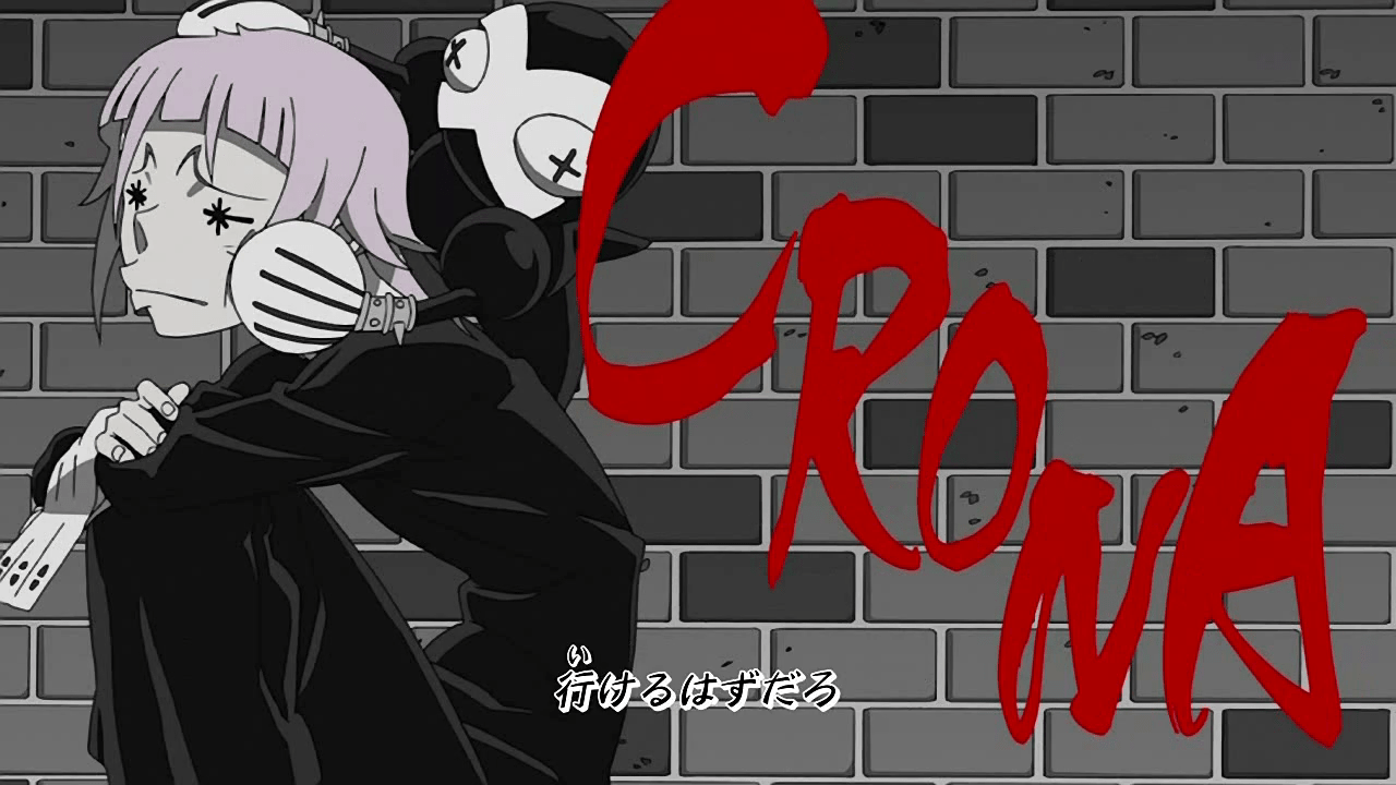 Anime Kiss Wallpaper Hd File Crona Soul Eater Png Wikipedia
