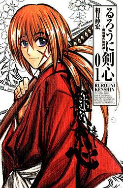 Anime Moon Wallpaper Kenshin Himura Wikip 233 Dia A Enciclop 233 Dia Livre