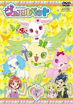 Anime Pet Wallpaper Jewelpet Wikip 233 Dia A Enciclop 233 Dia Livre
