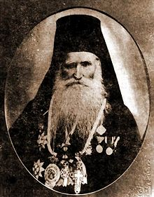 Image result for епископ сава жички