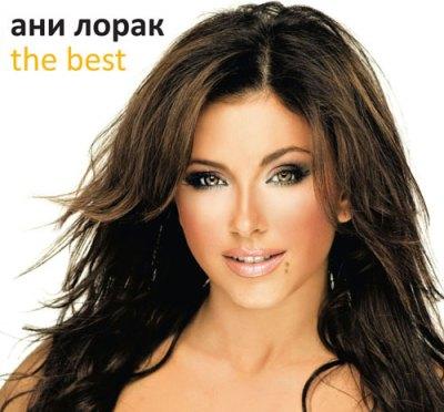The Best (альбом Ані Лорак) — Вікіпедія