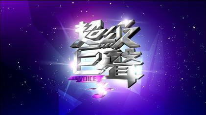 File The Voice 3 Jpg