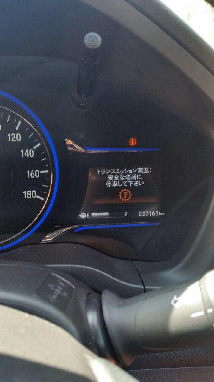 Honda Vezel Transmission Oil Electrical Auto Wiring Diagram Manual Clutch Insightcentralnet Encyclopedia Fluid