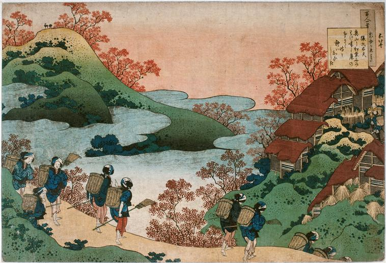 Paris In The Fall Wallpaper Sarumaru Daiyu 1835 Katsushika Hokusai Wikiart Org