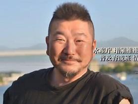上田勝彦元漁師水産庁ウエカツの目からウロコの魚料理