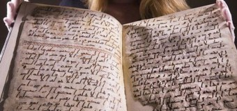 Experts Believe New Koran Discovery Could Rewrite Early History of Islam