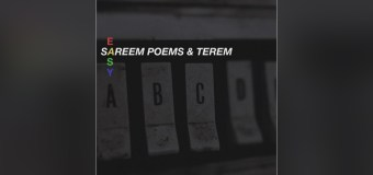 "Sareem Poems Urges Listeners to Pick Peace on ""Easy"""